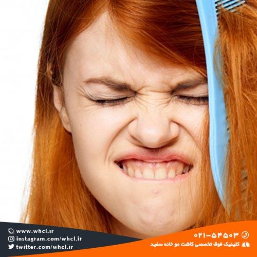 ضربه زدن مکرر به موها از دلایل ایجاد موخوره می باشد