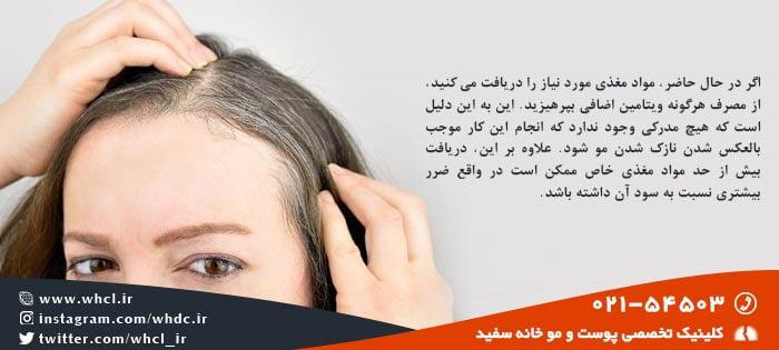 جلوگیری از نازک شدن موها