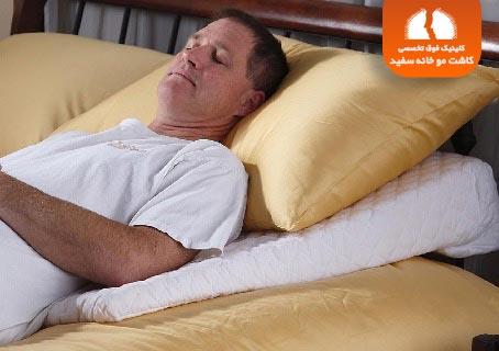 طریقه خوابیدن بعد از کاشت مو SUT